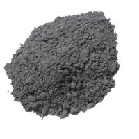 厂家供应高纯 还原 金属 超细钨粉量大优惠保质保量