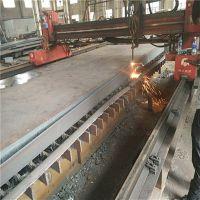 韶钢A3钢材 数控火焰切割加工A3板 按图纸加工