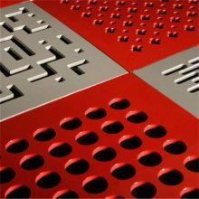 铝板穿孔装饰 穿孔铝板 冲孔装饰板 六角型冲孔板厂家