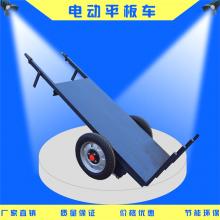 厂家直销手推式电动平板运输车 建筑工地小型充电式拉砖车拉灰车