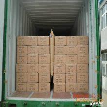 佛山中山到泉州宁波温州海运船运集装箱水运价格查询往返运输