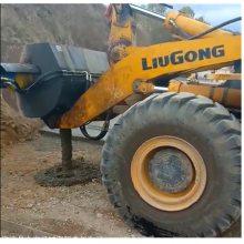 搅拌站用铲车自动搅拌水泥的设备Z多少钱
