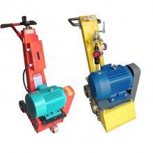 250型汽油铣刨机 电动铣刨机