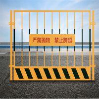 施工安全临边护栏 可移动护栏 建筑隔离栏杆