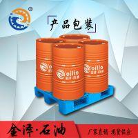 超重负荷合成齿轮油 润滑油厂家直销 工业闭式齿轮油