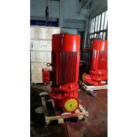 管道离心消防泵XBD12.5/55.6-150-315I喷淋泵 消火栓泵消火栓泵 喷淋泵