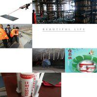 【供应宁波高强耐磨料】价格,厂家,其他工地施工材料