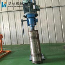 工程用5.5KW垂直水磨钻 华林垂直水磨钻 5.5KW立式水磨钻