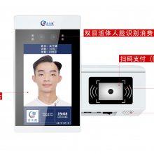 重庆税务局人脸识别软件