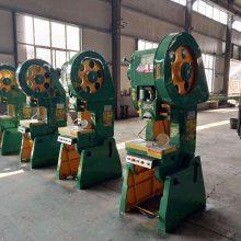 可倾冲床型号 南京晶石机械设备供应