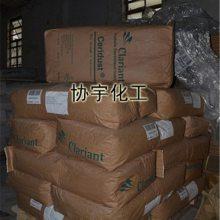 3620科莱恩蜡粉-唐山科莱恩蜡粉-协宇生产厂家(查看)