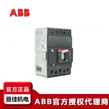 ABB塑壳断路器 微型断路器 微断XT4N160 LSI R100 PMP 4P 断路器 空开