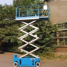 维修高空作业用移动式升降平台 英大电动剪叉式升降机