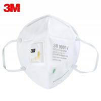 3M口罩9001v防塵防霧霾 帶呼吸閥透氣口罩 25隻/盒