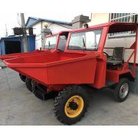 养殖厂专用的拉货拉料专用车适合各种路况爬山下河的智鑫机械