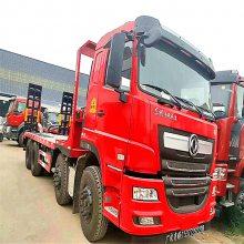 东风板长7.8米平板拖车|7.5L前四后八大型拖车拉336挖机拖车包挂牌价格