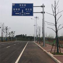 通辽市交通标志牌八角杆件厂家 内蒙古工程案例地区 江苏斯美尔光电科技