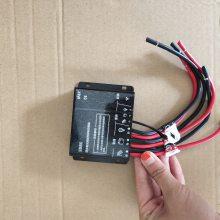 英光-直销宁夏一体化太阳能路灯控制器 时控 光控 红外 感应遥控