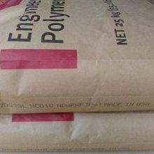 订购现货PA66 101F NC010 美国杜邦耐化学品
