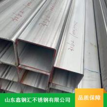工业用200不锈钢方管_耐腐蚀不锈钢无缝方管_鑫钢汇不锈钢方管供应