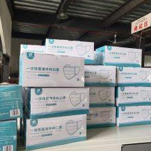 陕西榆林pof热收缩膜塑封切膜机 L型封切热收缩膜机