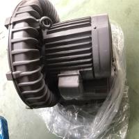 FUJI富士VFC088漩涡鼓风机 铁壳风机 低噪音风机 耐高温排风机