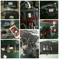 变频器维修 伺服驱动器维修 发那科维修 伺服电机维修