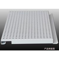 2.5mm氟碳喷涂灰色冲孔铝单板-穿孔铝单板烤漆定制厂家