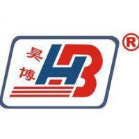 深圳昊博机电设备有限公司