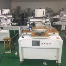 天津市丝印机厂家玻璃面板丝网印刷机亚克力面板移印机