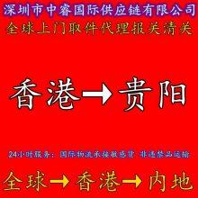香港FEDEX进口_喇叭进口清关到厦门_塑胶装饰品进口清关服务