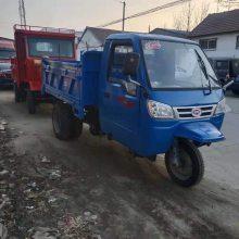 乾宇价格优惠的简易棚柴油三轮车 助力转向柴油三马子