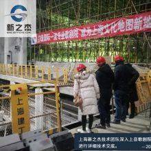上海新之杰签约上音歌剧院YXB75-200-600开口压型钢板项目