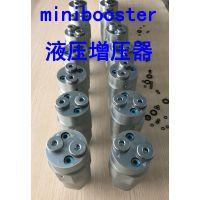 工程机械行业及设备用minibooster液压增压器 增压缸 超高压泵