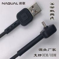 新款注塑手机支架线 type-c安卓手机充电线 创意成型双面插支架数据线