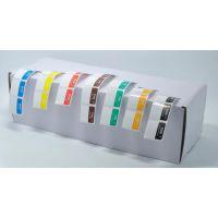 供应水溶纸贴纸水溶纸不干胶贴纸食品水溶纸贴纸