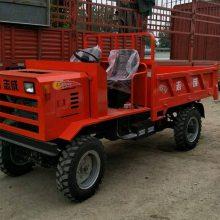 拉石头拉沙六轮工程车 载重量3吨的运料车 矿用加厚加重四驱运料车