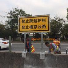 全程交通设施工程公司-交通标志牌制作工程