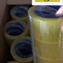 江门市佳思力包装材料有限公司透明胶带封箱胶带