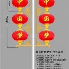 LED梅花灯笼中国结 LED中国结 LED异型灯 led中国梦灯笼中国结