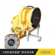 厦工XG956H装载机变速箱功率高油耗较低铲车波箱供应