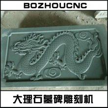 经济型1325石材雕刻机直销 现货1325石材雕刻机