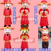 供应郑州卡通人偶服装财神玩偶服装财神鼠卡通衣服动漫人偶服