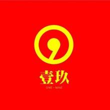 广东壹玖文化传播有限公司