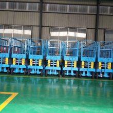 济南航天移动式升降平台 0.5吨6米四轮移动式升降机价格 剪刀式高空作业车