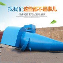 旋风除尘器 倒锥式旋风分离器 沙克龙除尘器陶瓷多管除尘器