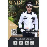 保安短袖套装夏装保安作训服保安制服全套服套装保安