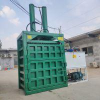 厂家定做服装布匹捆扎大包机 新款环保液压打包机 驰航油桶压扁机