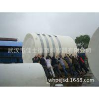 武汉大型塑料水箱 工地专用储水罐