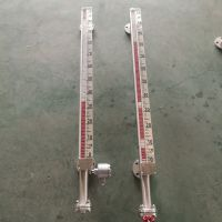 扬中市UHZ-58/CG/A70衬四氟远传型磁翻板液位计带HART协议